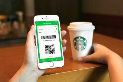 指定信用卡回饋上看25% LINE Pay導入星巴克付款