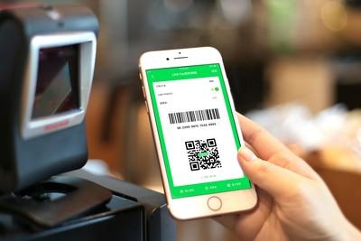 LINE Pay驚傳系統故障無法支付 官方:原因釐清中