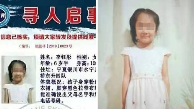頭顱打凹了才鬆手!12歲童砸死6歲妹妹 擦掉雙手鮮血「笑等爸媽下班」