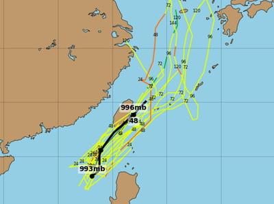 南海低壓恐成「納莉颱風」?氣象局回應了