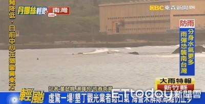 海上警報未解除 恆春3衝浪客一早搶浪
