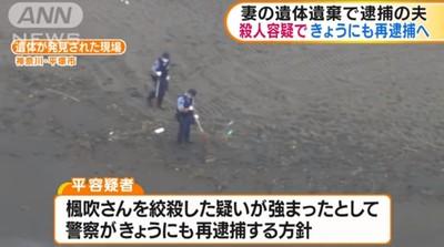 神奈川海灘女斷屍 「大腿以下全無」