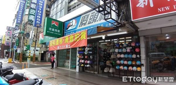 ▲▼魔頭帽公館店清倉大拍賣到7月底。(圖/記者黃靖惠攝)
