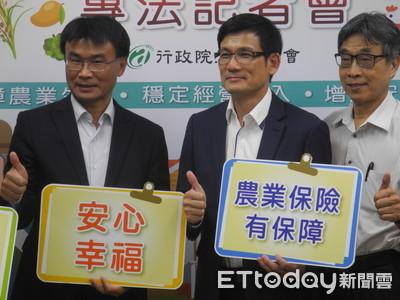 陳吉仲強推「農業保險」保證穩定收入