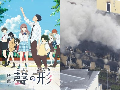 京阿尼爆炸火奪16命!縱火男譙:抄襲