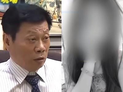 17歲女裸身暴斃!高大成曝「3大疑點」