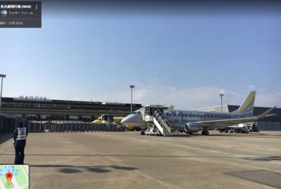 縣營名古屋機場「遭雷擊」關閉!