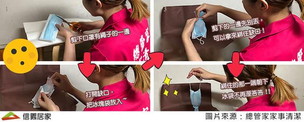 口罩變香氛袋、塑膠湯匙當手機支架?5招生活小撇步 顛覆你邏輯