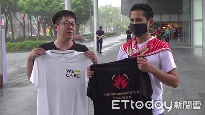 罷韓2社團啟動募資 推出「警世碗」
