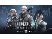 《Hundred Soul百魂戰記》原廠直營 雙平台正式上線
