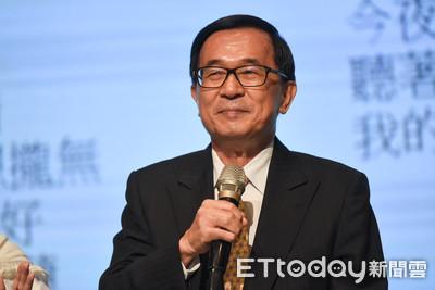 陳水扁:一邊一國行動黨至少拿3席成立黨團