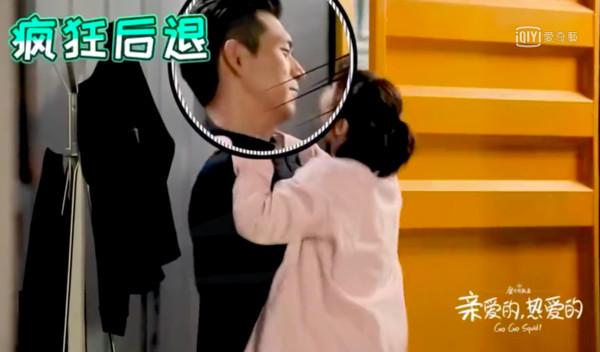 ▲李現楊紫《親愛的熱愛的》吻戲花絮比正片更甜 。(圖/翻攝愛奇藝)