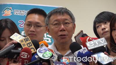 即/台北受雨襲「多地淹水」 柯文哲回應了