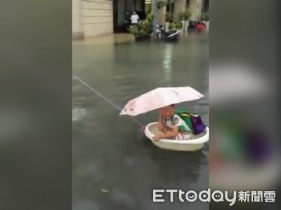 媽媽澡盆當船用 兒子翻船2次