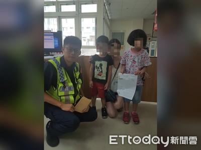 5歲童立志從警 撿5元堅持親送警