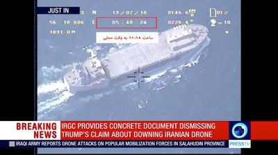 伊朗公布影片 力證無人機返航