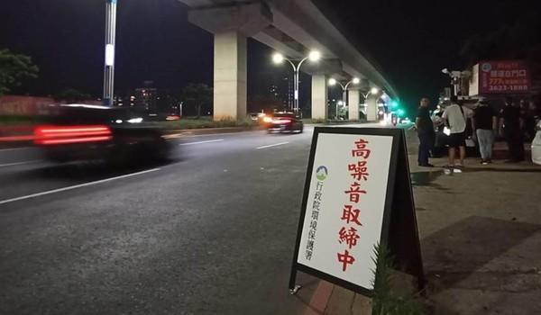 Re: [新聞] 全台首座「噪音車照相機」登場 淡金公路