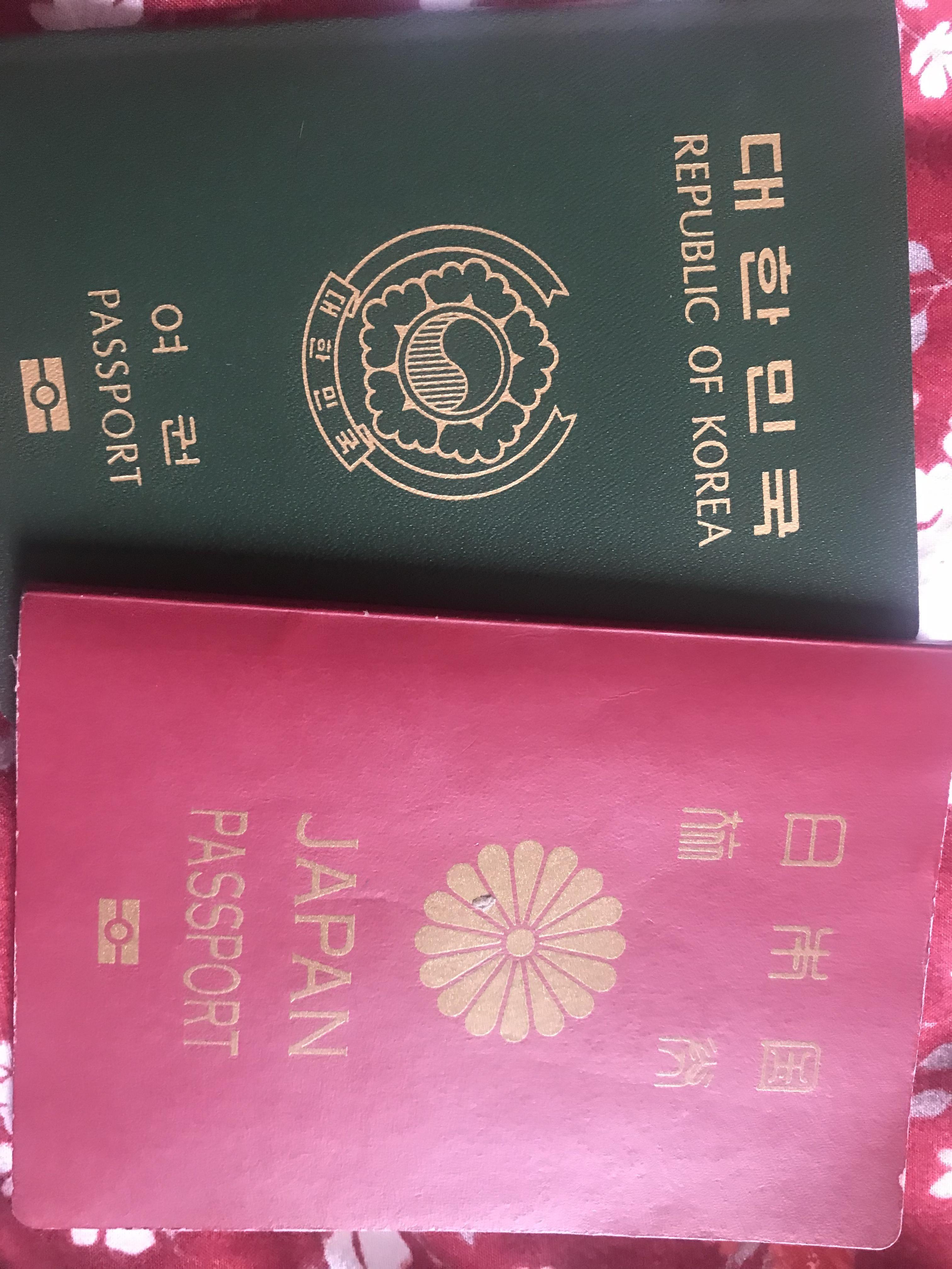 ▲▼日本媳婦嫁到南韓遭辱(圖/翻攝自網路論壇)