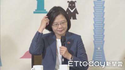 快訊/1124後的改變?蔡英文抓頭笑:下一題