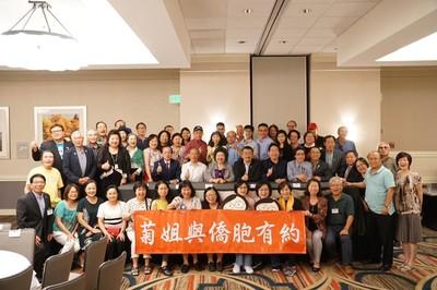 陳菊:海內外團結是守護台灣最大力量