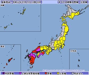 西日本豪雨成災 24萬人避難、釀1死