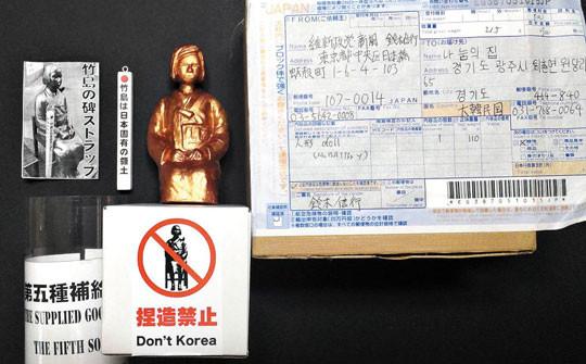 ▲▼日本右翼鈴木信行惡搞慰安婦像(圖/翻攝自網路論壇、分享之家所長提供)
