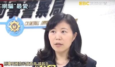 跨國詐騙遇打詐女警 KUSO對話曝光