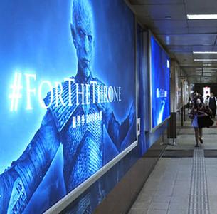 動感燈箱廣告創意打造 捷運忠孝復興站展現新樣貌!