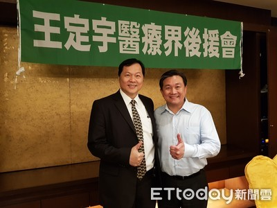 王正坤號召台南醫界成立後援會 力挺王定宇競選連任
