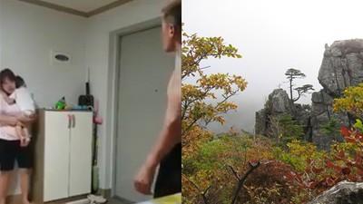 墜崖假車禍暗藏外配命案 南韓暴力夫砸死越南妻 棄屍水庫浮水面