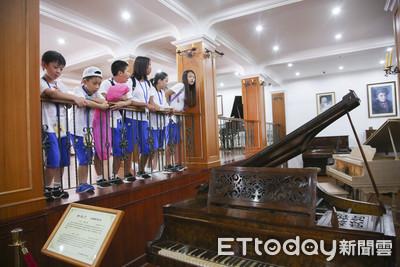 小天使走讀鼓浪嶼!觀賞「百年鋼琴」珍藏館