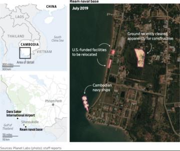 美媒:中國進駐柬埔寨基地 雙方回應了!