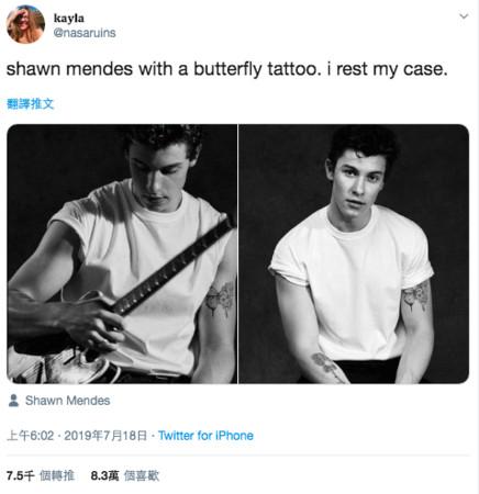 ▲▼粉絲合成尚恩曼德斯的刺青照。(圖/翻攝自推特)