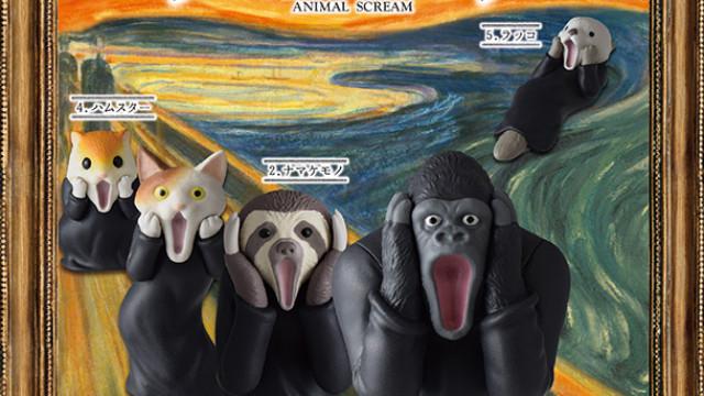 吼出上班族的心聲!世界名畫《吶喊》化身扭蛋 樹懶哀嚎:又是星期一