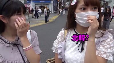 珍奶唯一?櫻花妹對台印象是北韓