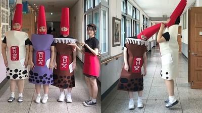 南韓妹子瘋珍奶 穿自製「貢茶裝」拍畢業照 頭戴吸管不減塑