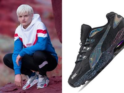 PUMA潑漆宇宙鞋變身銀河系
