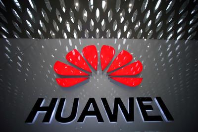 華聞快遞/華為上半年營收4013億元人民幣