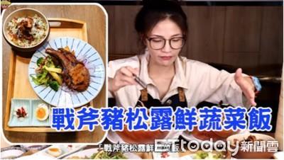 韓國瑜限定《謝謝琳來了》網路節目私房草衙道菜色