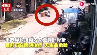 他開車碾過「一個大紙箱」險背人命