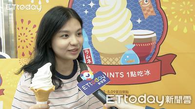 1點吃冰!LINE 酷券送10萬份冰淇淋