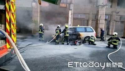 婦騎車遭小客車撞飛不治 機車起火!