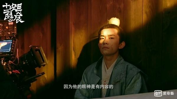 ▲《長安十二時辰》易烊千璽、雷佳音。(圖/愛奇藝台灣站提供)