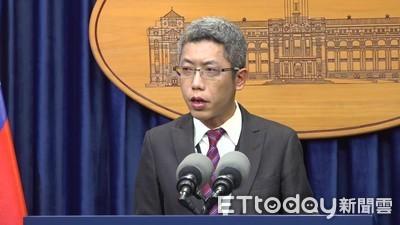 傳大陸「台灣介選計畫」全面打壓!府:北京干預選舉意圖明顯