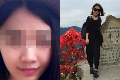 27歲女獨遊!留神秘數字 3天後陳屍華山