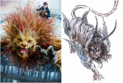 電影《怪獸》奇獸原型出於山海經