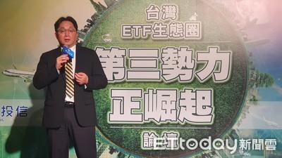 看好注重ESG企業的中長期投資潛力 元大推台灣ESG永續ETF