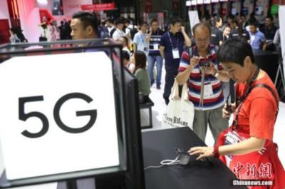 5G商用來了  陸宣告正式開通