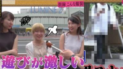 甘蔗男就喜歡穿這樣!日本街訪調查這幾種穿搭 女生一看先說掰