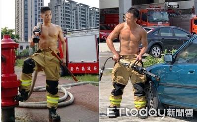 新竹「消防猛男年曆」全裸上身 網暴動